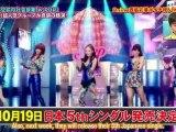111010 - Hey! Hey! Hey! Music Champ - Kara Cut