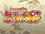 Hikaru No Go ep11