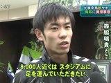 ガイナーレ戦 FC東京サポーター押し寄せる?
