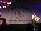 Laurier d'or association Franco-chinoise de la Chaussures M.Zhao Qing 28 aout 2010 Paris par Eric Duluc Fédération Internationale du Tourisme