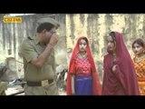 Rajasthani Song - Dakiya Re Kagad Likh De - Chand Chadhyo Gignaar - Chetak