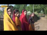 "Rajasthani Song - Mhane Godya Lelo Chell - Chand Chadhyo Gignaar ""Chetak"""