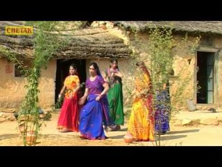 Rajasthani Song - Paglya Re Payal - Chand Chadhyo Gignaar