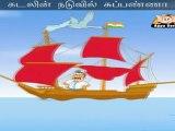Kappalil Ponaar Suppanna (A Sailor Went To Sea) - Nursery Rhyme with Lyrics & Sing Along