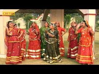 Mhara Chel Bhavar Ro Kangsiyo   Khadi Neem Ke Niche