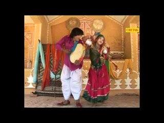 Dhok Lagava Gathjoda Soo Salasar Me Nach Dikhau Rajasthani Song