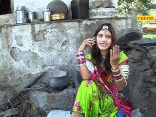 Rajasthani Folk Song - Albeli Byan - Banna - Chetak Cassettes