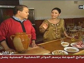 chhiwat bladi - Cours de cuisine : ferkous chhiwat choumicha marrakech tanjia