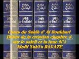 49. Cours du Sahih d' Al Boukhari Début de la création chapitre 4 sur le soleil et la lune 1/3