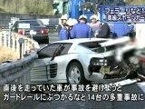 山口県の中国自動車道でフェラーリ8台など車14台がからむ事故 10人軽傷