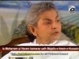 Ek Nazar Meri Taraf by Geo Tv Episode 7 - Part 1/4
