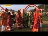 Desh Me Chalo - Khadi Neem Ke Niche