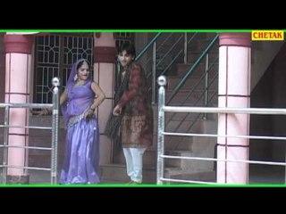 Banna Banni   Byan Aaja He Aaja Mhare Rang Mahlan Me Aaja Rajasthani