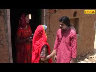 Bhai Bahan Ri Katha - 01 (Rajasthani)