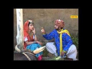 Dhok Lagava Gathjoda Soo Manda Kare Salasar Javan Ne Rajasthani Song