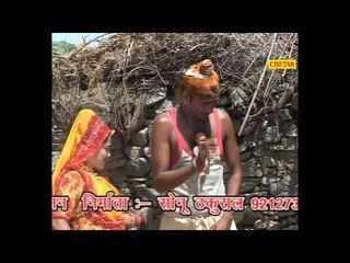 Dhok Lagava Gathjoda Soo Mau A Dede Rupida Rajasthani Song