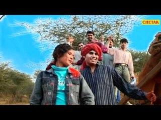 Satrangi Lahriyo Aaja Baith Le Chori Re Mhari Unt Gadi Aai