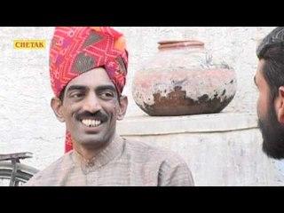 Chalak Benni 1