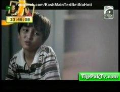 Kash Main Teri Beti Na Hoti Episode 44 2