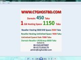Web Hosting Bangladesh, Bangladesh Hosting Company, Bangladesh Domain Registration Company.