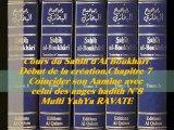 79. Cours du Sahih d' Al Boukhari Début de la création chapitre7 Coincider son Aamine avec celui des anges hadith N°8