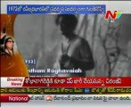 A Special Story on Great Singer,Late Sri Ghantasala  Jayanthi