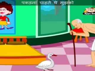 Ek batak hain yahan (Goosey Goosey Gander) - Nursery Rhyme with Lyrics and Sing Along Option