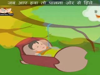 Jhaad ki Tahani (Rock-A-Bye Baby) - Nursery Rhyme with Sing Along