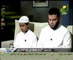 Récitation du Coran par Mahmoud El Hidjazi, MASHALLAH - Vidéos sur Islam et Saint Coran