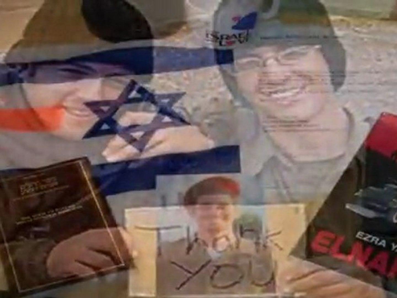 La Estrella de David -ISRAEL-SHALOM-ISRAEL