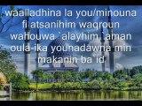 Sourat 41 Fussilat (Les versets détaillés) verset 44
