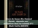 17. Cours du Sunan Abu Dawood Pureté,répondre aux salutations dans les toilettes N°1