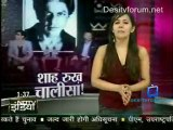 Glamour Show [NDTV] - 13th December 2011 Video Watch Online