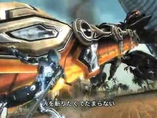 Extended trailer de Metal Gear Rising : Revengeance