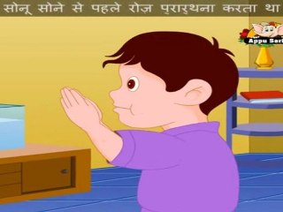 Sone Se Pehle (When Little Fred Went to Bed) - Nursery Rhyme with Sing Along