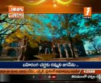 100 Percent Cinema - Tollywood Latest Movie Special -02