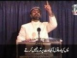 Mohammad (P.B.U.H.) - Quran Kya Kehta hey speaker Mohammad Shaikh 05/07 (2002)