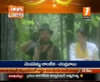 100 Percent Cinema - Tollywood Movie Special - 02