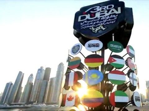 Résumé des championnats d'Europe et compétition internationales de Dubai 2011