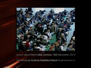 Muharram 2011 - Promo 5