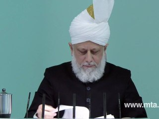 Friday Sermon: 9th December 2011 (Urdu)