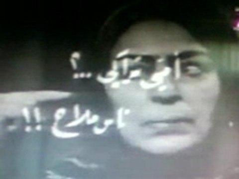 générique du série ommi traki nas mleh avec zohra faiza et mohammed ben ali