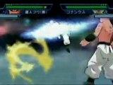 Dragon Ball Z : Shin Budokai 2 (PSP) - Pup Japonaise
