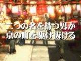 Yakuza 3 (PS3) - Trailer de Yakuza 3