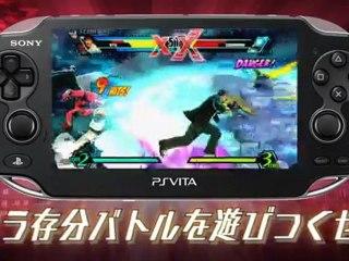 Ultimate Marvel vs Capcom 3 : vidéo présentation de Ultimate Marvel vs Capcom 3
