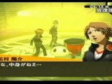 Persona 4 (PS2) - Cut scene