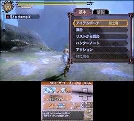 20 minutes de gameplay de Monster Hunter 3 Ultimate
