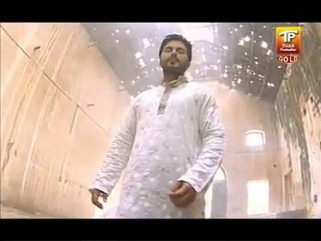 Ali Haider - Kee Jana Main Kaun [Instrumental Full]