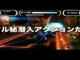 Secret Agent Clank (PSP) - Pub Japonaise de l'ami Clank