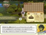 Atelier Rorona (PS3) - Gameplay - L'alchimie
